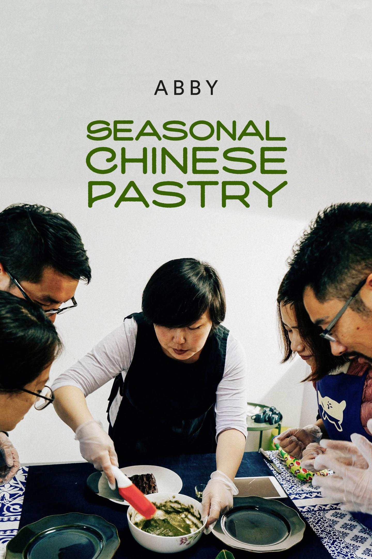 Shanghai – Guifang Jia, Seasonal Chinese Pastry 4